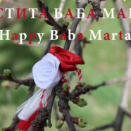 Frohe Baba Marta