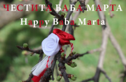 Happy Baba Marta!