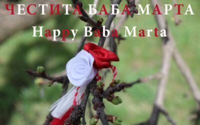 Happy Baba Marta!